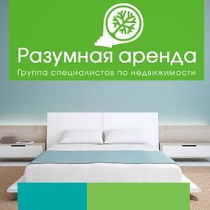 Аренда квартир и офисов Кобринского