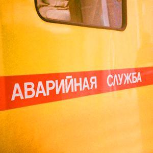Аварийные службы Кобринского