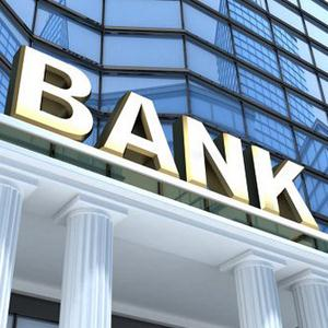 Банки Кобринского
