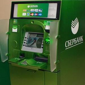Банкоматы Кобринского