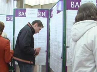 Центры занятости Кобринского