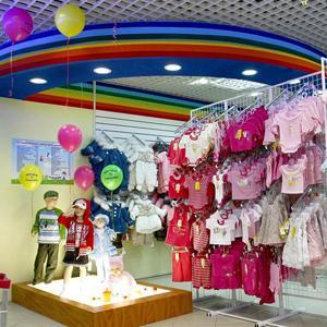 Детские магазины Кобринского