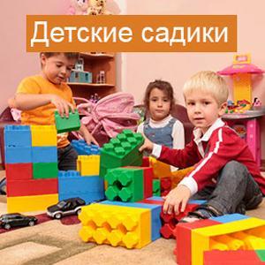 Детские сады Кобринского