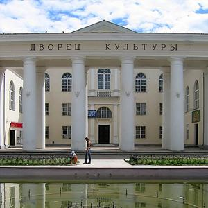 Дворцы и дома культуры Кобринского