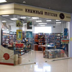 Книжные магазины Кобринского