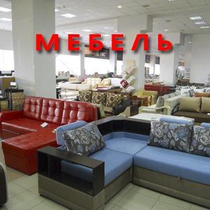 Магазины мебели Кобринского