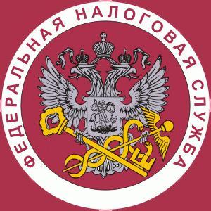Налоговые инспекции, службы Кобринского
