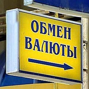 Обмен валют Кобринского