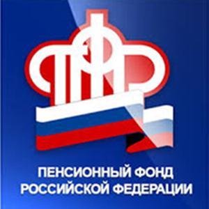 Пенсионные фонды Кобринского