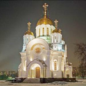 Религиозные учреждения Кобринского
