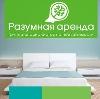 Аренда квартир и офисов в Кобринском