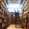 Библиотеки в Кобринском