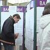Центры занятости в Кобринском