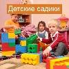 Детские сады в Кобринском
