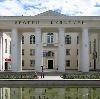 Дворцы и дома культуры в Кобринском