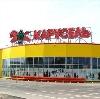 Гипермаркеты в Кобринском