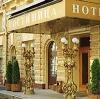 Гостиницы в Кобринском
