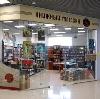 Книжные магазины в Кобринском