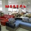 Магазины мебели в Кобринском