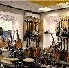 Музыкальные магазины в Кобринском