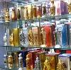 Парфюмерные магазины в Кобринском