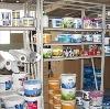 Строительные магазины в Кобринском