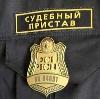 Судебные приставы в Кобринском