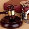 Суды в Кобринском
