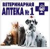 Ветеринарные аптеки в Кобринском