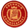 Военкоматы, комиссариаты в Кобринском