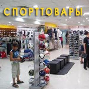 Спортивные магазины Кобринского