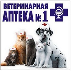 Ветеринарные аптеки Кобринского